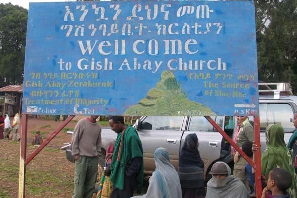 De Etiòpia a Uganda: viatge a les Fonts del Nil (En)