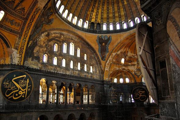 Istambul: voces doutro tempo