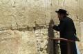 Judío muro copia
