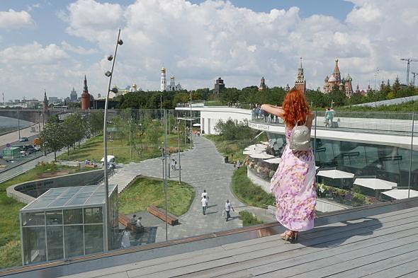 48 horas em Moscou