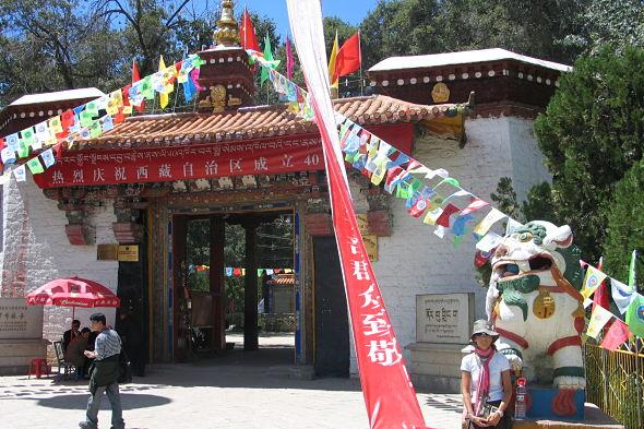 "Norbulingka: la ""autoescuela"" del Dalai Lama"