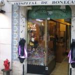 Entrada al Hospital de Bonecas de Lisboa