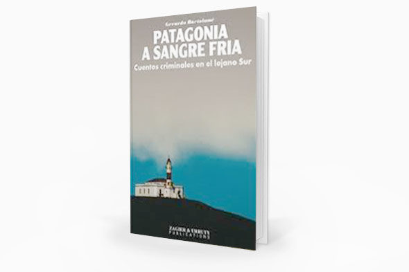 """Patagonia Fría Sanfrè"", Gerardo Bartolomé"