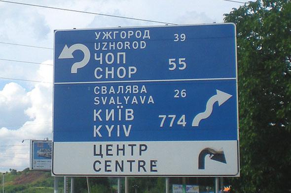 Ucrania, en su laberinto
