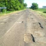 Carretera de Ucrania