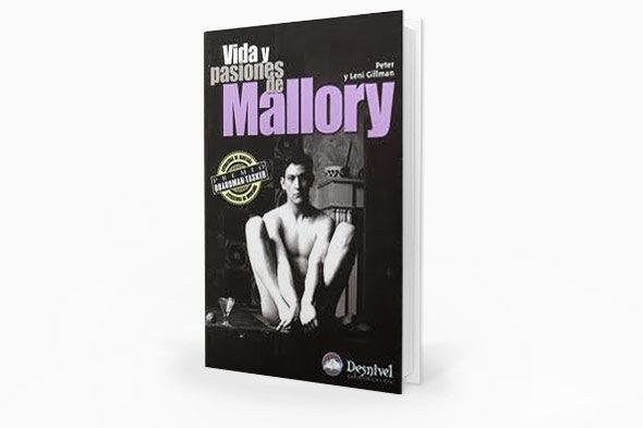 マロリーの生涯と情熱